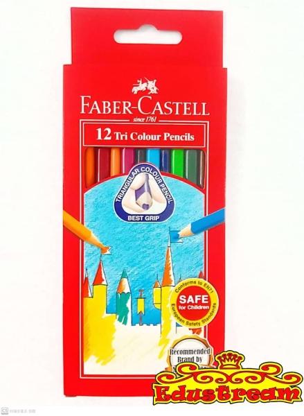 Faber Castell 12 Long Tri Color Pencils Color Pencils Art Supplies Stationery & Craft Johor Bahru (JB), Malaysia Supplier, Suppliers, Supply, Supplies | Edustream Sdn Bhd