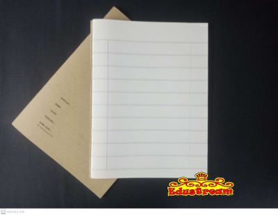 BIG SINGLE LINE EXERCISE BOOK 80 PAGES