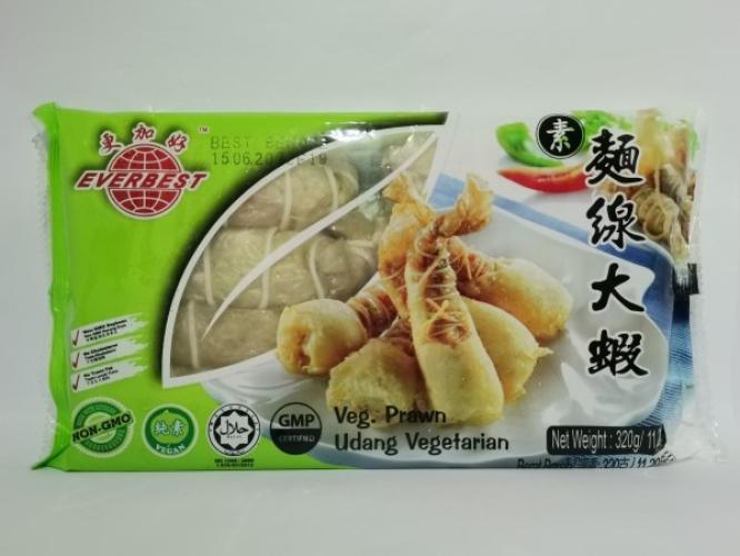 EVERBEST Veg Prawn 320g 素面线大虾  Udang Vegetarian