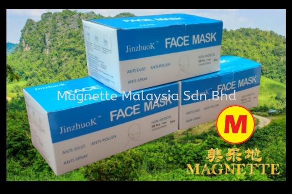 JinzhuoK™  Face Mask MEDICAL SUPPLIES Selangor, Malaysia, Kuala Lumpur (KL), Klang Supplier, Suppliers, Supply, Supplies | Magnette Malaysia Sdn Bhd