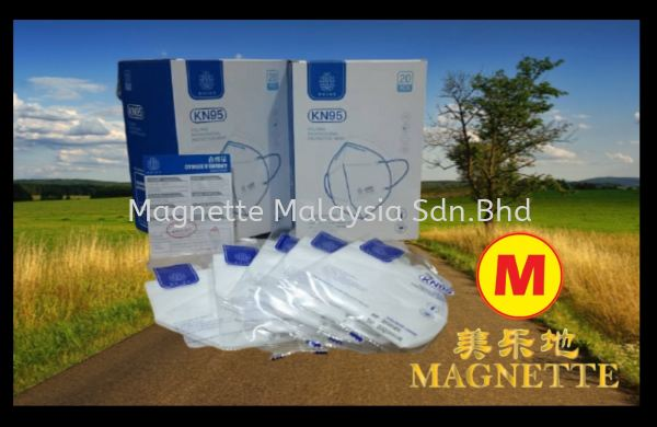 KN95 FACE MASK (Non Medical) MEDICAL SUPPLIES Selangor, Malaysia, Kuala Lumpur (KL), Klang Supplier, Suppliers, Supply, Supplies | Magnette Malaysia Sdn Bhd