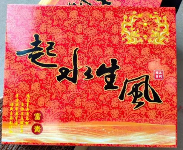 20's China CNY Premium Mandarin