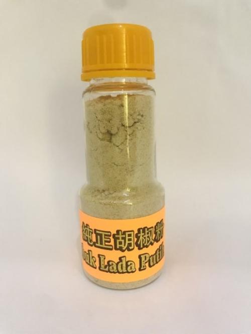 White Pepper Powder 55g+-
