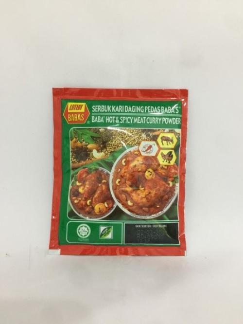 BABA'S Hot & Spicy Meat Curry Powder 25g 香辣肉类咖喱粉 Serbuk Kari Daging Pedas