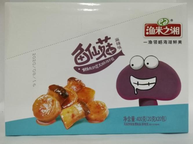 YuMiZhiXiang Mushroom Mala Flavoured 20g x 20
