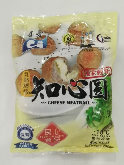 Ci Cheese Meat Ball 200g