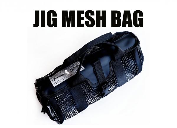 Jig Mesh Bag Original Goods Johor Bahru (JB), Malaysia, Ulu Tiram Supplier, Suppliers, Supply, Supplies | Weng Ho Sports Sdn Bhd