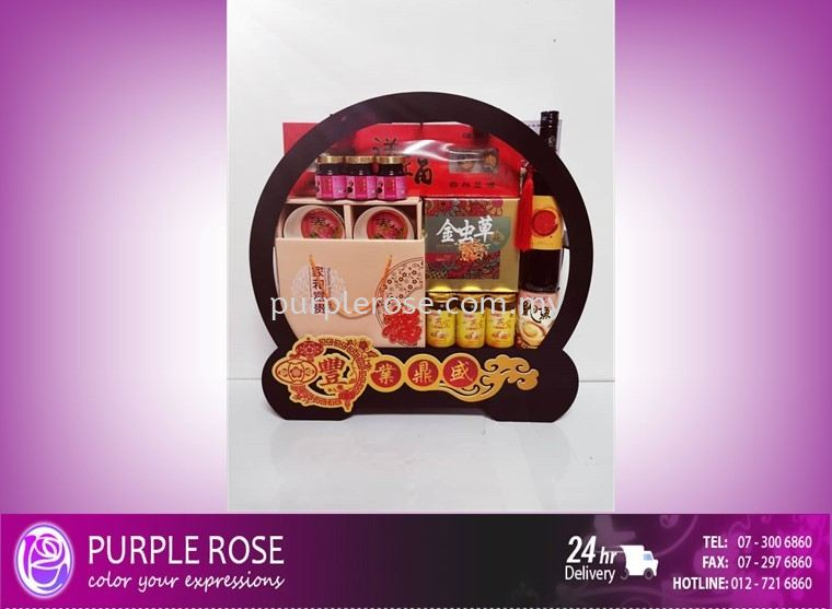 Hamper Set(Chinese New Year 2021)-05