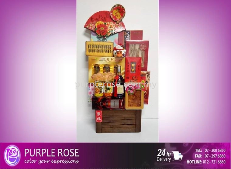 Hamper Set(Chinese New Year 2021)-14