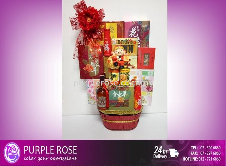Hamper Set(Chinese New Year 2021)-12