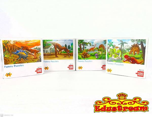 100 Pieces Funny Puzzle Puzzle Games Johor Bahru (JB), Malaysia Supplier, Suppliers, Supply, Supplies | Edustream Sdn Bhd