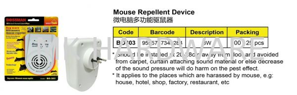 MOUSE REPELLENT DEVICE DIY  HOUSEHOLD PRODUCTS Selangor, Malaysia, Kuala Lumpur (KL), Puchong Supplier, Suppliers, Supply, Supplies   Man Kian Hardware & Trading Sdn Bhd
