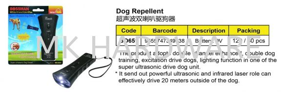 DOG TRAINING DEVICE DIY  HOUSEHOLD PRODUCTS Selangor, Malaysia, Kuala Lumpur (KL), Puchong Supplier, Suppliers, Supply, Supplies | Man Kian Hardware & Trading Sdn Bhd