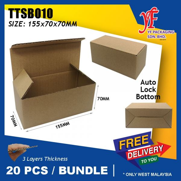 TTSB010 155X70X70MM 20PCS Diecut Box Folding Carton With Lock Custom Made Carton Malaysia, Melaka, Merlimau Manufacturer, Supplier, Supply, Supplies | YF Packaging Sdn Bhd