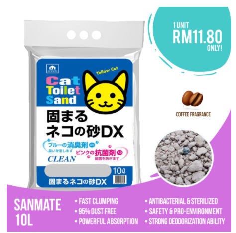 Sanmate Cat Litter (Coffee) - 10L