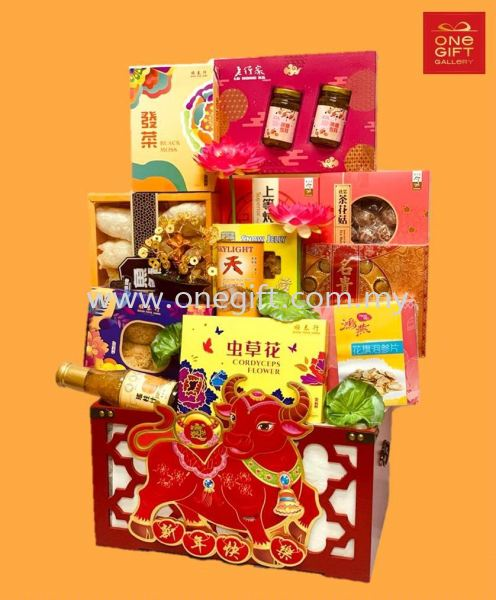 S51A Chinese New Year Hamper - Oriental Series Chinese New Year Hamper Malaysia, Selangor, Kuala Lumpur (KL), Shah Alam Supplier, Suppliers, Supply, Supplies | The One Gift Gallery Sdn Bhd
