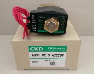 AB31-02-3-AC220V