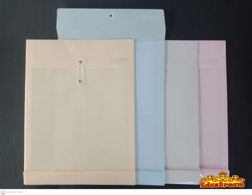 Campap A4 Envelope Folder (Vertical)
