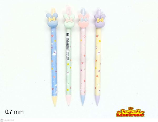 FANCY MECHANICAL PENCIL LT 8592 0.7MM 天卓活动铅笔(3 IN 1 ) Mechanical Pencil Writing & Correction Stationery & Craft Johor Bahru (JB), Malaysia Supplier, Suppliers, Supply, Supplies | Edustream Sdn Bhd