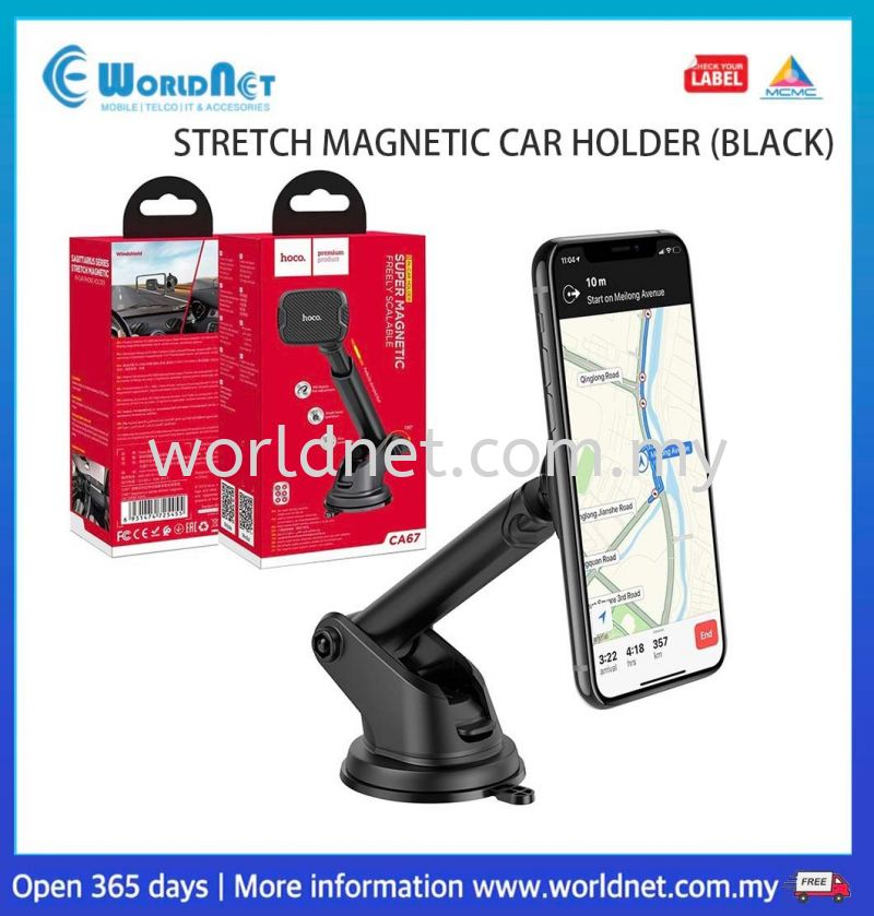 HOCO CA67 STRETCH MAGNETIC CAR HOLDER (BLACK)