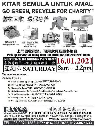 PASS Mobile Collection 16/01/2021 Saturday 8am-12pm