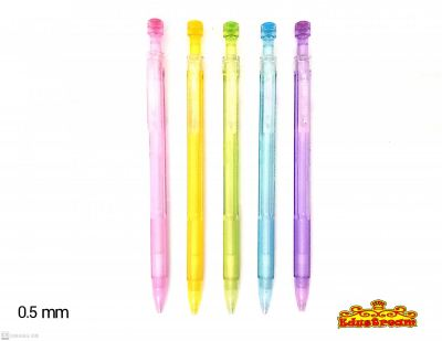 BAILE MECHANICAL PENCIL  BL  531 ( 3 IN 1 )