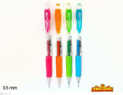 NISO SOFT GRIP 0.5 MM MECHANICAL PENCIL (  3 IN 1 SET  )