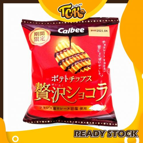 CALBEE POTATO CHIPS LUXURY CHOCOLATE 日本豪华巧克力薯片