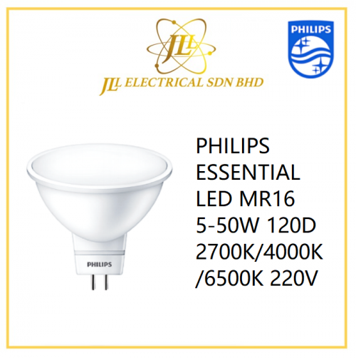 PHILIPS ESSENTIAL LED MR16 5-50W 120D 2700K/4000K/6500K 220V