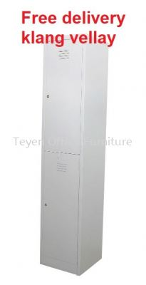2 COMPARTEMNT STEEL LOCKER S 114/C
