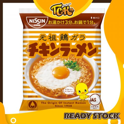 NISSIN CHICKEN RAMEN 日本日清元祖鸡肉拉面