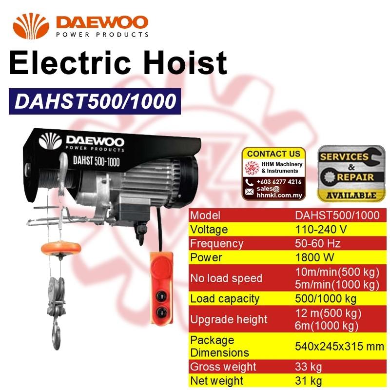 DAEWOO Electric Hoist DAHST500/1000