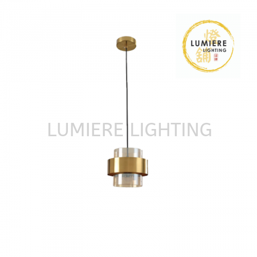 Muji Minimalist Design Single Bedside Pendant Light