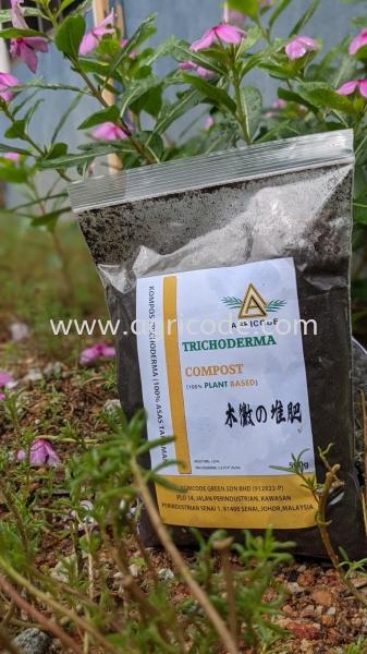 BIO-ORGANIC COMPOST AGRICODE Bio-Organic Compound Johor Bahru (JB), Johor. Supplier, Suppliers, Supply, Supplies   Agricode Green Sdn Bhd