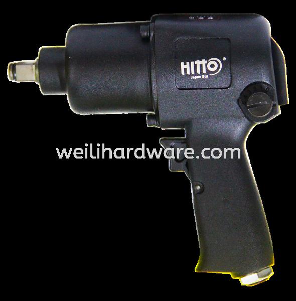 "HT-238 1/2"" Air Impact Wrench Twin Hammer AIR TOOLS Penang, Malaysia, Butterworth Supplier, Suppliers, Supply, Supplies | Wei Li Hardware Enterprise Sdn Bhd"