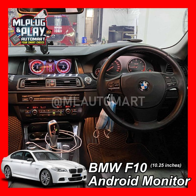 BMW 5 Series F10 / F11  - Touch Screen Android Monitor (10.25 inches)