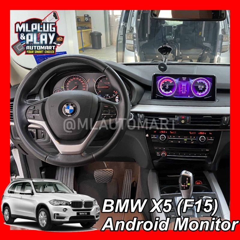 BMW X Series X5 (F15) - Touch Screen Android Monitor