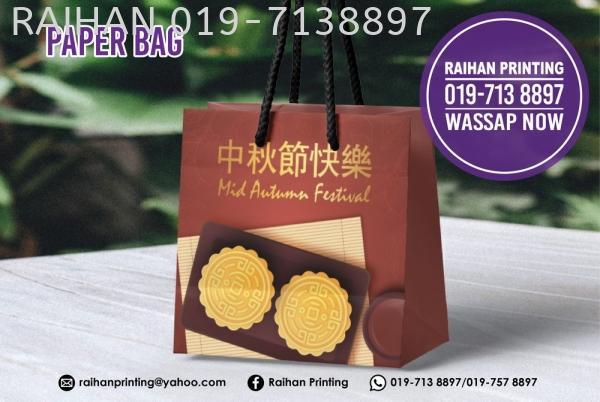 Paper Bag Paper Bag Melaka, Malaysia, Bukit Katil Printing, Services | Raihan Printing