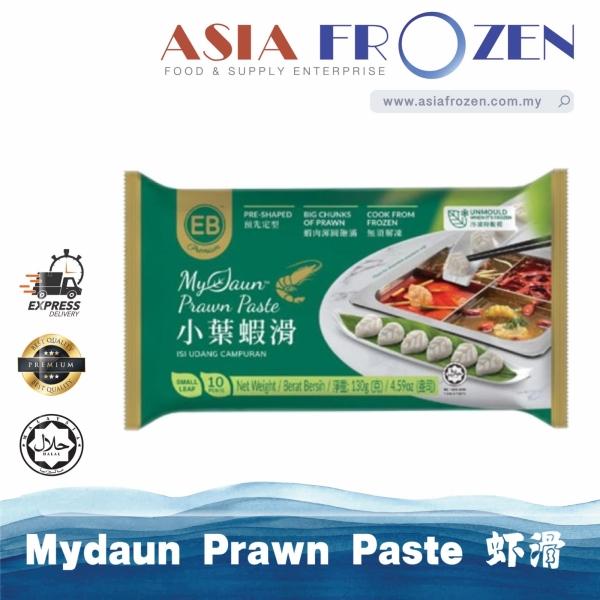 EB Mydaun Prawn Paste 虾滑 Frozen Side Dish 吃货必看 Melaka, Malaysia Supplier, Suppliers, Supply, Supplies | ASIA FROZEN FOOD & SUPPLY ENTERPRISE