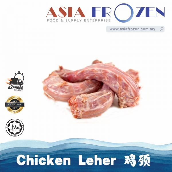 Chicken Leher ¼¦¾± 1Kg+- Fresh Chicken               ÐÂÏ'¦Èâ Melaka, Malaysia Supplier, Suppliers, Supply, Supplies | ASIA FROZEN FOOD & SUPPLY ENTERPRISE
