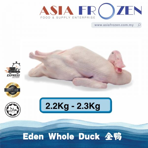 Eden Whole Duck 2.2kg - 2.3kg Frozen Duck À䶳Ѽ Melaka, Malaysia Supplier, Suppliers, Supply, Supplies | ASIA FROZEN FOOD & SUPPLY ENTERPRISE