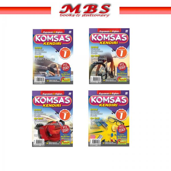 Kupasan Komsas Kendiri Tingkatan 1  Sekolah Menengah Academic Books Pahang, Malaysia, Terengganu, Kuantan, Mentakab, Pekan Supplier, Suppliers, Supply, Supplies   MBS BOOKS & STATIONERY