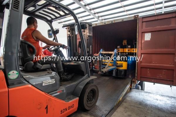 整合服务 其他   Services | Argo Shipping Sdn Bhd