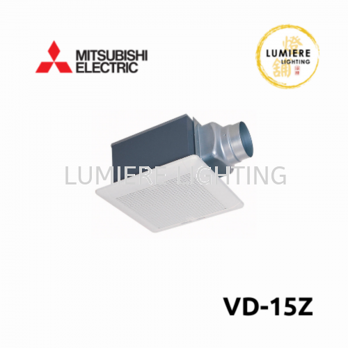 Mitsubishi VD-10/15 Z/ZP Duct Ceiling Mounted