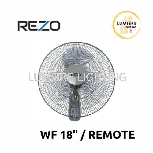 """Rezo Wall Fan 18"""" Remote / Non-Remote"""