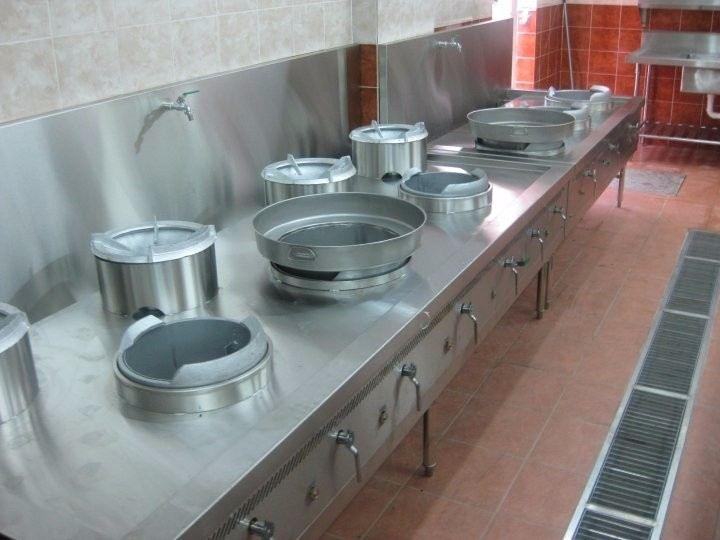 Kwali Range Cooker