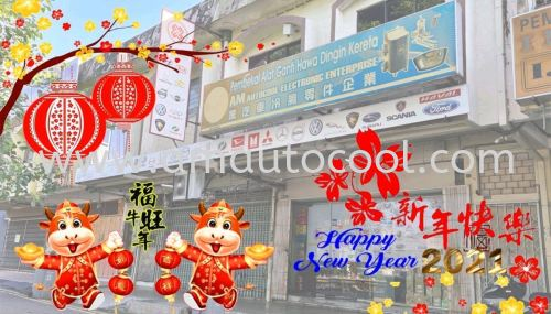 Our company will be closed from 11th to 14th February and will be opened as usual on 15th February~ Wishing everyone a happy, healthy prosperous new year~