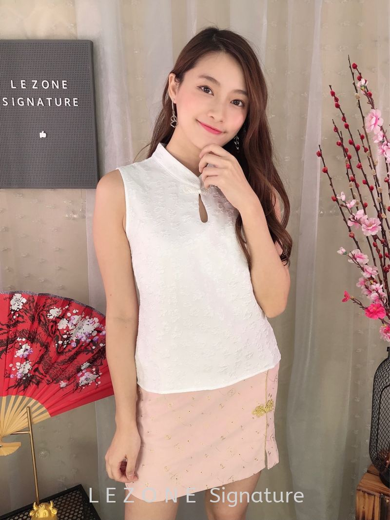 29173 Chinese Knot Sleeveless Top