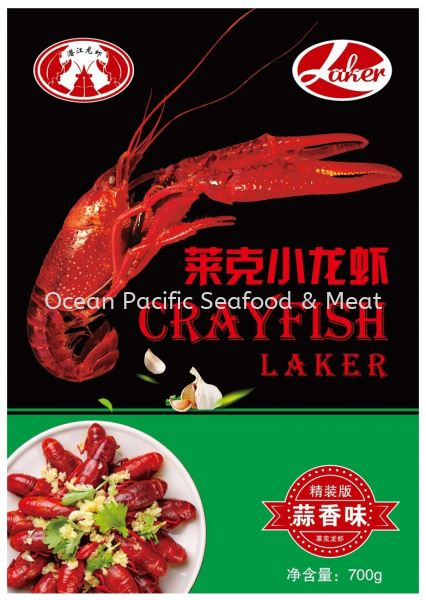 Cooked Crayfish (Garlic) 700gm/pkt lobster Ready Food Johor Bahru (JB), Malaysia Wholesaler, Supplier, Supply, Supplies | Ocean Pacific Seafood & Meat Sdn Bhd