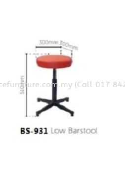 BS-931E BARSTOOL (RM 66.00/UNIT)